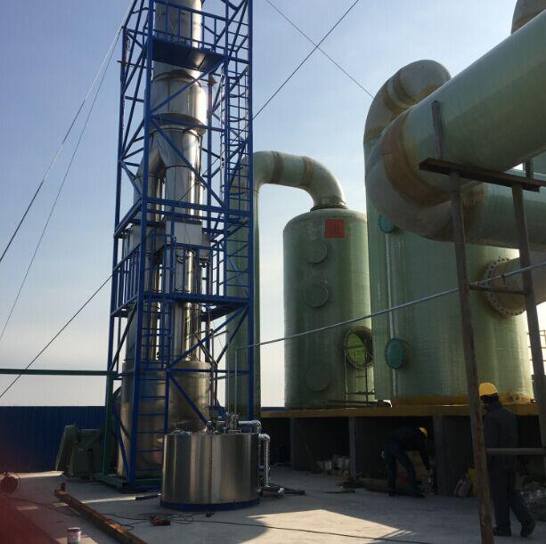 沾化XX化工废气处理项目顺利完工