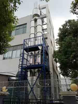 上海XX废气处理项目